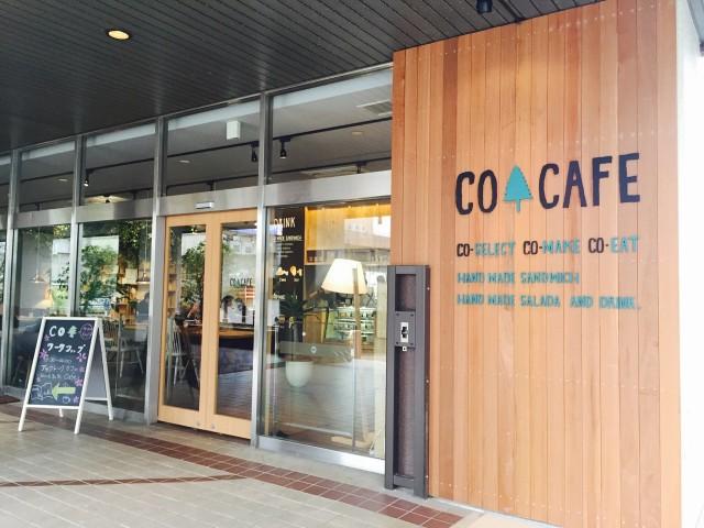 COSUGI CAFE エントランス