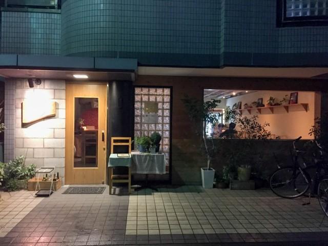 新丸子maruお店外観