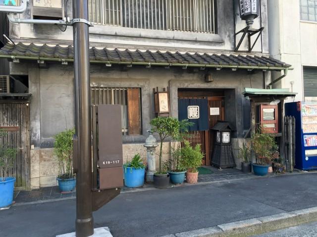 武蔵小杉「むさし野」お店外観