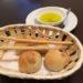 アンブレラのパン